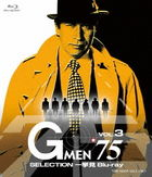G Men'75 Selection Ikkyomi Blu-ray Vol.3 (Japan Version)