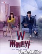 W (DVD) (Ep.1-16) (End) (Multi-audio) (MBC TV Drama) (Limited Edition) (Taiwan Version)