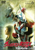 Ultraman Nexus Vol.6 (Japan Version)