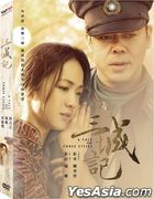 A Tale of Three Cities (2015) (DVD) (English Subtitled) (Taiwan Version)