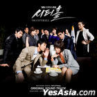 The City Hall OST (SBS TV Drama)