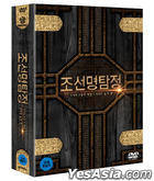 Detective K: Secret of Virtuous Widow + Detective K: Secret of the Lost Island (DVD) (4-Disc) (Korea Version)