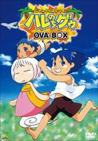 Jungle wa Itsumo Hare Nochi Gu OVA Box (DVD) (Japan Version)