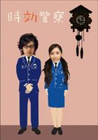 Jiko Keisatsu (DVD) (Vol. 1) (Japan Version)