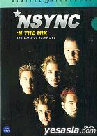 NSYNC : N the Mix (Korean Version)