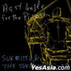 Suemitsu & The Suemith - Best Angle For The Pianist (Korea Version)