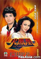火凤凰 (DVD) (1-12集) (完) (TVB剧集)