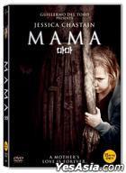 MAMA (2013) (DVD) (Korea Version)