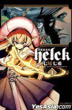 Helck (Vol.1)