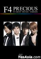 Precious Moment - F4 Best Music (Japan Version)