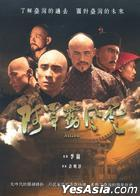 Attabu (2013) (DVD) (Taiwan Version)