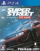 Super Street : The Game (Japan Version)