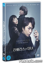 Laplace's Witch (DVD) (Korea Version)