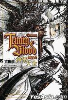 Trinity Blood Canon (Fictions)