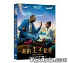 The Lost Prince (2020) (DVD) (Taiwan Version)