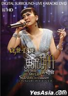 My Way My Life Suzan In Concert Live Karaoke (DVD + 2CD)