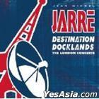 Destination Docklands 1988 (2014 re-mastered) (EU Version)