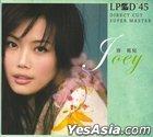 Joey Yung (LPCD 45)