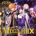 Parahosu MEGA-MIX  (Normal Edition) (Japan Version)
