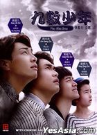 Plus Nine Boys (2014) (DVD) (Ep.1-14) (End) (Multi-audio) (English Subtitled) (tvN TV Drama) (Singapore Version)