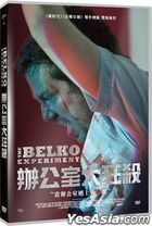 The Belko Experiment (2016) (DVD) (Taiwan Version)
