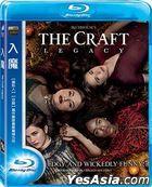 The Craft: Legacy (2020) (Blu-ray) (Taiwan Version)