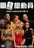 Blockers (2018) (DVD) (Taiwan Version)