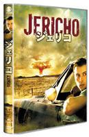 JERICHO COMPLETE BOX (Japan Version)