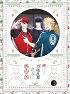 """Zoku """"Touken Ranbu: Hanamaru"""" Vol.5 (Blu-ray) (Japan Version)"""