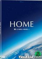 Home (DVD) (First Press Limited Edition) (Korea Version)
