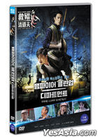 Vampire Cleanup Department (DVD) (Korea Version)