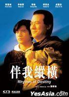 Rhythm of Destiny (1992) (DVD) (2021 Reprint) (Hong Kong Version)