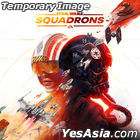 Star Wars: Squadrons (Asian Chinese / English Version)