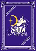 DなSHOW Vol.1 [BLU-RAY] (日本版)