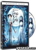 Tim Burton's Corpse Bride (Korean Version)