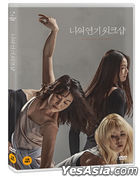 Hyeon's Quartet (DVD) (韓國版)