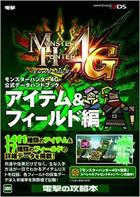 Monster Hunter 4G Official Data Handbook: Item & Field Hen