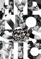 Hypnosismic -Division Rap Battle- Rule the Stage -track 2 - (DVD)(First Press Limited Edition) (Japan Version)