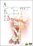 Ice (DVD) (Vol.3) (Normal Edition) (Japan Version)