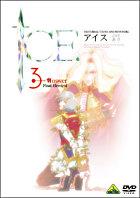 Ice (DVD) (Vol.3) (通常版) (日本版)
