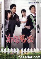 Definitely Neighbors (DVD) (Ep. 33-65) (End) (Multi-audio) (SBS TV Drama) (Taiwan Version)