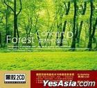 Forest Concert (Vinyl CD) (China Version)