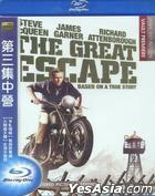 The Great Escape (Blu-ray) (Taiwan Version)