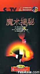 The Secret Of Magic (DVD) (China Version)