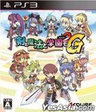 剣と魔法と学園モノ。 2G (日本版)