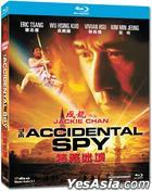 The Accidental Spy (Blu-ray) (Hong Kong Version)