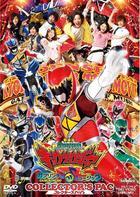 Movie Jyuden Sentai Kyoryuger Gaburincho of Music Collector's Pack (DVD)(Japan Version)