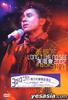 Long Time No See Concert 2002 Karaoke (DVD)