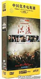 Hong Liu (DVD) (End) (China Version)