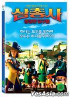 The Three Musketeers (DVD) (Korea Version)